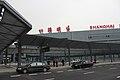 Shanghai Hongqiao Airport Terminal 2.jpg