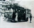 Shanghai trolleybus number B320 - 1935.png