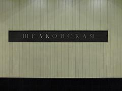 Decoration Finition Murs