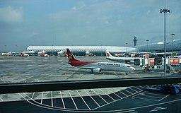 Shenzhen Bao'an International Airport Terminal 20140516