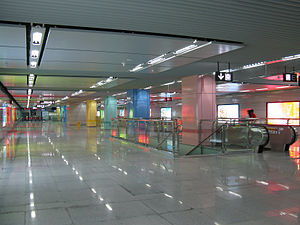 Shenzhen University Station Line 1 Concourse.jpg