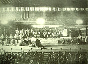 Shibaraku, Kabukiza November 1895 production.jpg