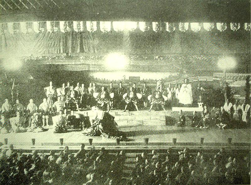 File:Shibaraku, Kabukiza November 1895 production.jpg