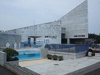 Shima-marineland.JPG