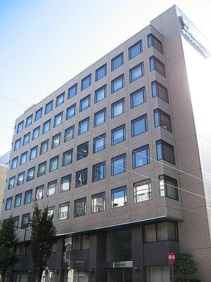 Shimadzu Corp. - Image: Shimadzu Tokyo Office