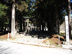 Shimohara Hachiman Shrine1,Gifu,Gero City.JPG