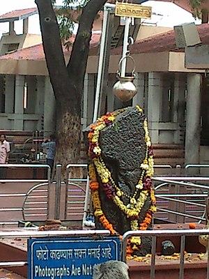 Shani Shingnapur - Image: Shingnapur