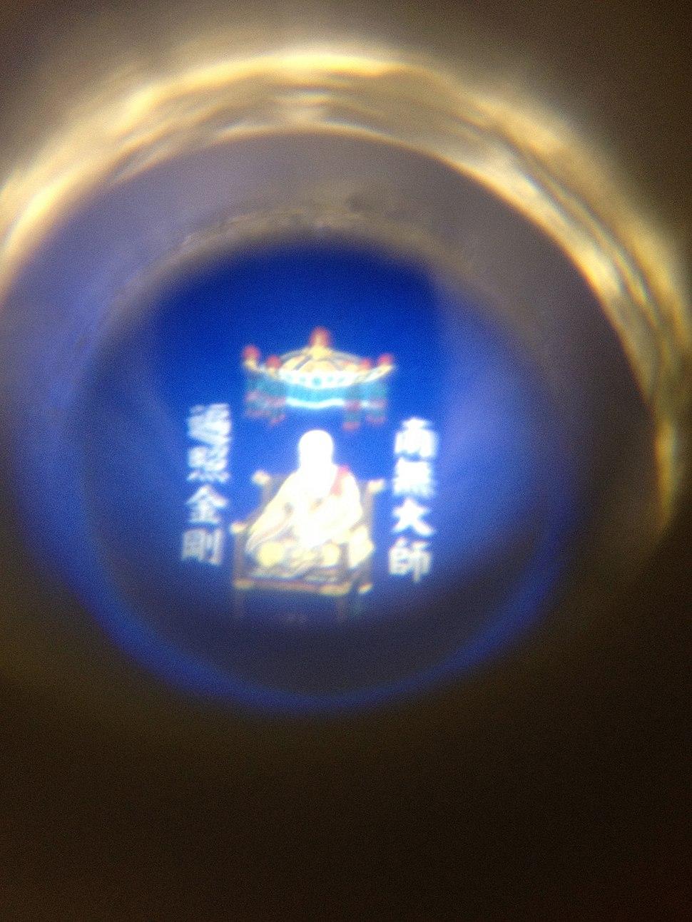 Shingon Buddhist prayer beads, inside