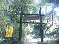 Shivapuri-Nagarjun National Park (50).jpg