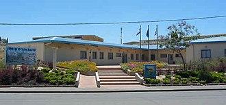 Shomron Regional Council - Image: Shomron Reg Council
