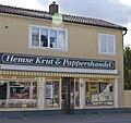 Shop in Hemse, Gotland (6161958550).jpg