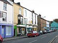 Shops in the High Street - geograph.org.uk - 270712.jpg
