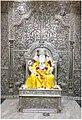 Shree Ganesh (Ganpati).jpg
