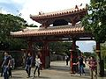 Shureimon (Winuaijo) Gate of Shuri Castle from inner side.jpg