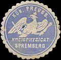 Siegelmarke Kön. Preuss. Kreisphysicat W0325888.jpg