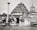 Singhadwara.jpg