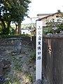 Site of Yamae-shuku East Gate.jpg