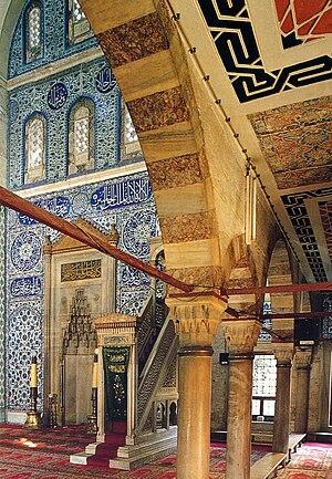 Sokollu Mehmed Pasha Mosque (Kadırga) - Image: Sokollu Mehmet Pasha Camii interior