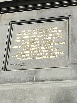 Soldiers and Sailors Monument (Boston)