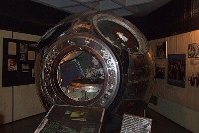 Soyuz-T-10-1.JPG