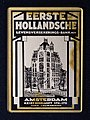 Spiegeltje van de Eerste Hollandsche levensverzekerings-bank NV, Amsterdam, Keizersgracht 174-176, foto1.JPG