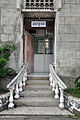 St. James the Greater Church, Dapitan City (Features) 25.JPG