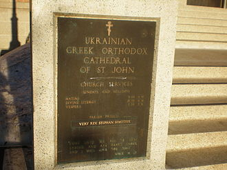 St. John Cathedral (Edmonton) - A plaque on the side of the church.