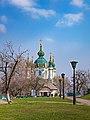 St Andrew's Church, Kyiv P1060032.jpg