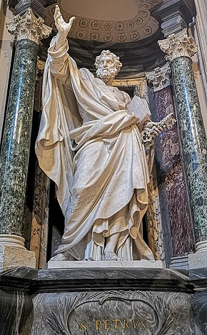 St Peter in San Giovanni in Laterano, Rome.jpg