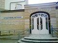Stadtbibliothek Offenbach 04.JPG