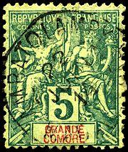 Stamp Grand Comoro 1897 5c.jpg