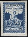 Stamp Soviet Union 1922 28.jpg