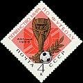 Stamp Soviet Union 1966 CPA3355.jpg