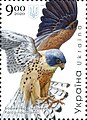 Stamp of Ukraine s1853.jpg