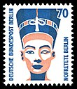 Stamps of Germany (Berlin) 1988, MiNr 814.jpg
