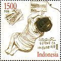 Stamps of Indonesia, 020-06.jpg