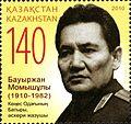 Stamps of Kazakhstan, 2010-16.jpg