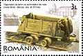 Stamps of Romania, 2010-76.jpg