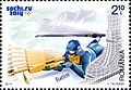 Stamps of Romania, 2014-11.jpg