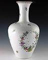State Gifts White Vase.JPG