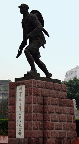 Sichuan clique - The statue of the Sichuan clique, which is located in People's Park, Chengdu