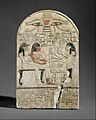 Stela of the lector priest of Amun Siamun and his mother the singer Amenhotep MET DT2928.jpg