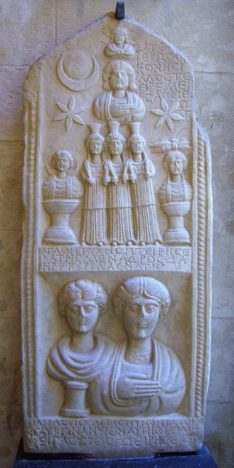 History of Avignon - Greek stele from Avignon, at the Lapidary Museum.