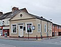 Stepney or Zion Chapel, Cave Street. Beverley Road, Stepney Hull.jpg