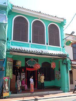 Straits Chinese Jewellery Museum.JPG