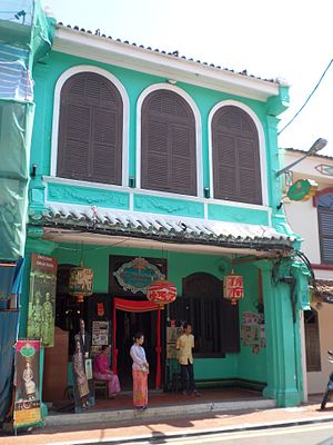 Straits Chinese Jewellery Museum - Image: Straits Chinese Jewellery Museum