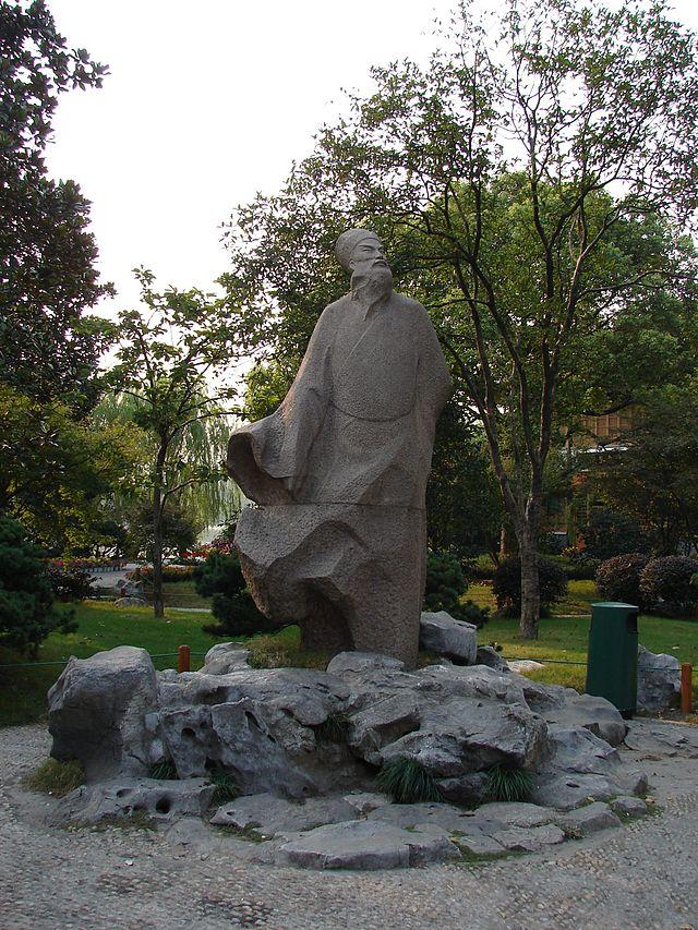 Statue of Poet Su Shi