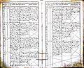 Subačiaus RKB 1839-1848 krikšto metrikų knyga 073.jpg