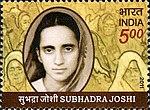 Subhadra Joshi 2011 stamp of India.jpg