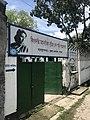Suchitra Sen Memory School.jpg